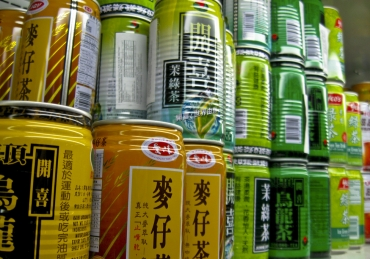 Try It Tuesday: Super Cao Nguyen Soda
