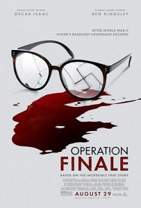 Shattered glasses with a swastika and blood. This is the official movie poster.