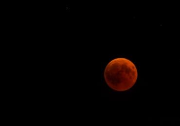The Lunar Eclipse at SNU